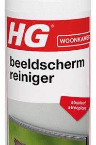 HG INTERIEUR BEELDSCHERMREIN 125M